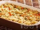 Рецепта Ориз с моркови и праз на фурна